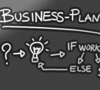 бизнес план малого бизнеса, бизнес план франшиза, бизнес планы для малого бизнеса, бизнес планы идеи бизнеса, банк франшиз, банкфраншиз, магазин франшиз, каталог франшиз, блог о франчайзи, блог о франшизах
