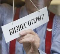 Самые выгодные франшизы в России