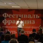 Джангар Джукаев