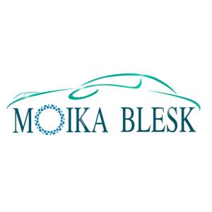 франшиза MOIKA-BLESK, франшиза автомойки, франшиза мойка автомобилей, автомойка по франшизе, мойка автомобилей по франшизе, автомобильная мойка по франшизе, обзор автомобильных франшиз, обзор франшиз, банкфраншиз, банкфраншиз.рф, блог о бизнесе, блог о бизнесменах